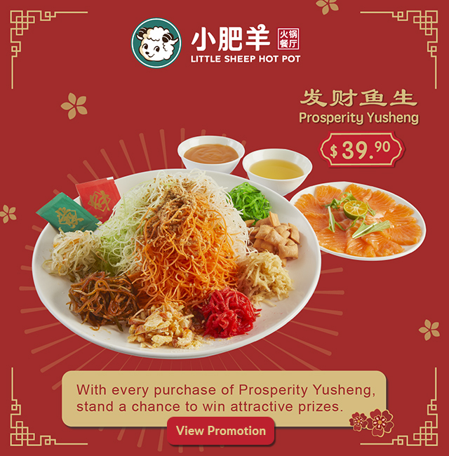 Little Sheep Hotpot Promo