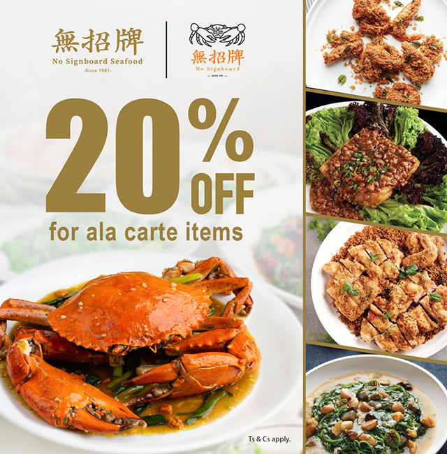 No Signboard Seafood Promo